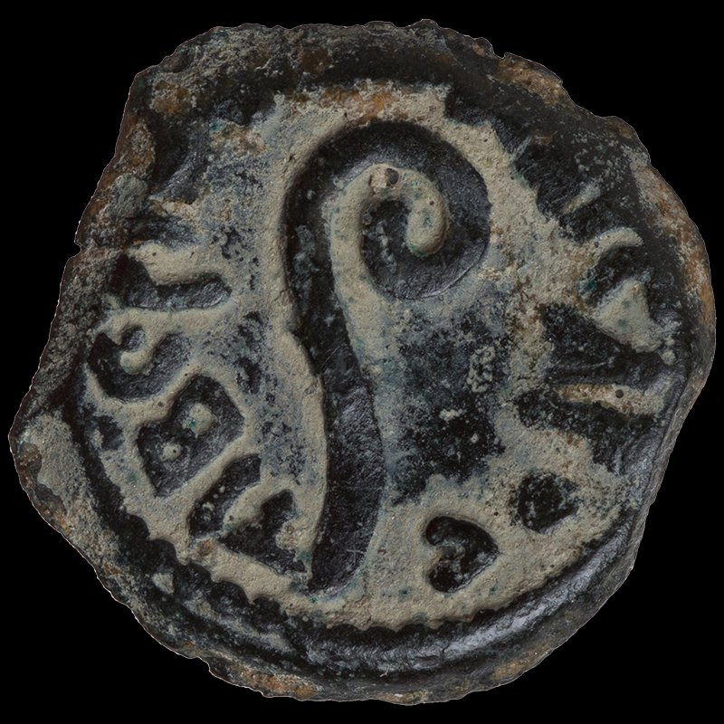 Perutah of Pontius Pilatus depicting a lituus (30 CE) - Obverse