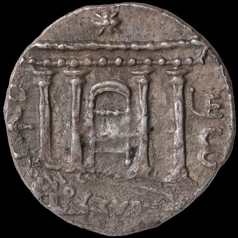 Tetradrachm (Selah) of Bar Kokhba depicting the façade of the Temple and the Four Species (134-135 CE) - Obverse