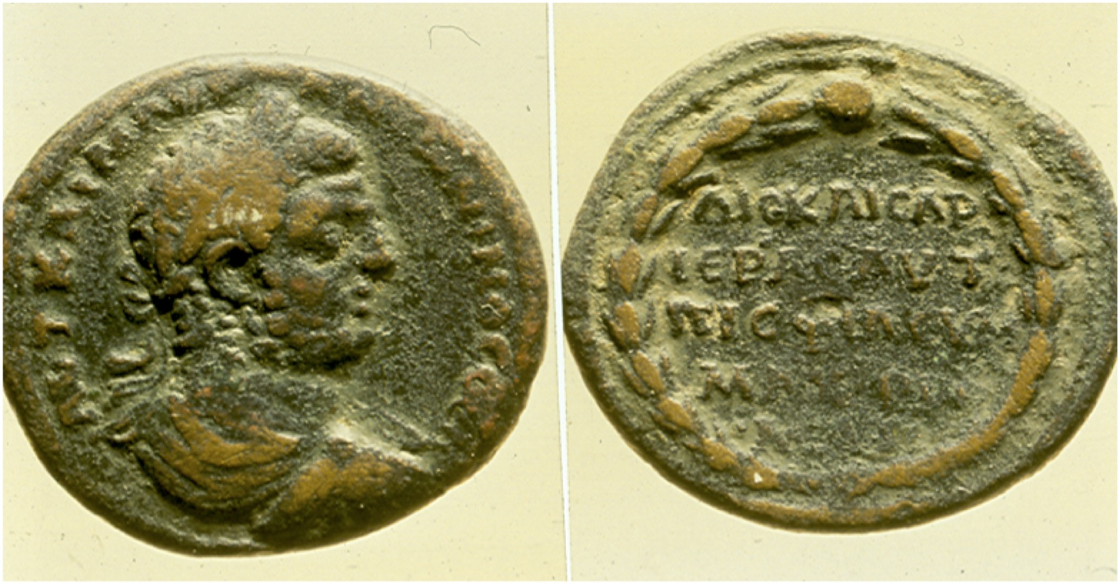 Medallion minted by Sepphoris celebrating the friendship with the emperor Caracalla (211-217 CE)