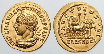 Aureus depicting the head of Elagabalus and a quadriga, bearing the Stone of Emesa (218-219 CE)