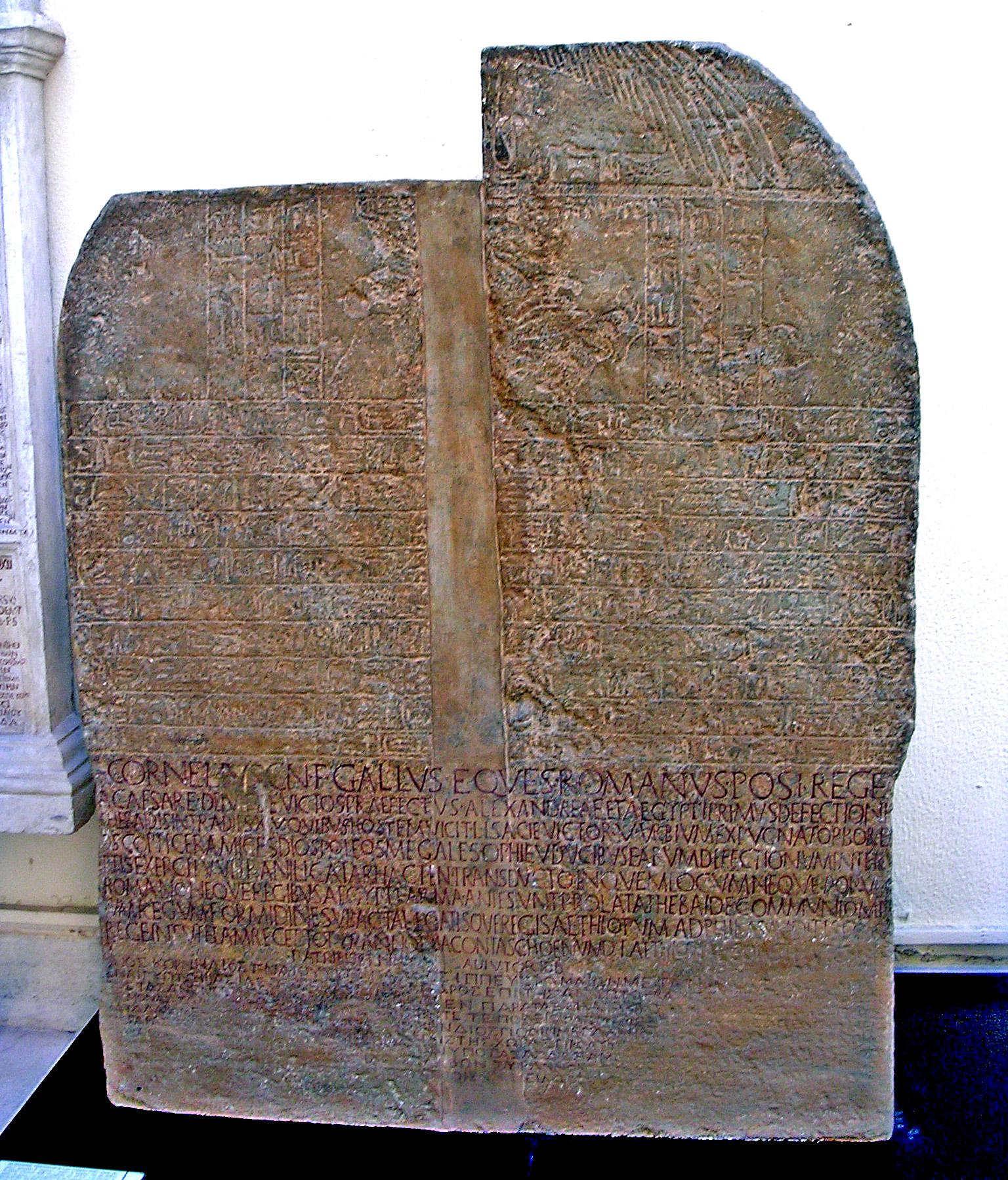 Dedication of Cornelius Gallus (CIL III, 14147)