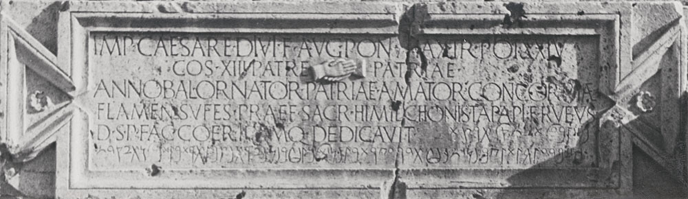 Dedication of the Theatre, Lepcis Magna (IRT 322)