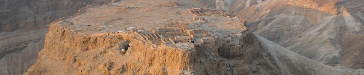 Masada, King Herod's fortress and palace in the Judean desert (1st century BCE)