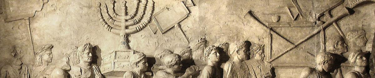Arch of Titus, Rome (82 CE)