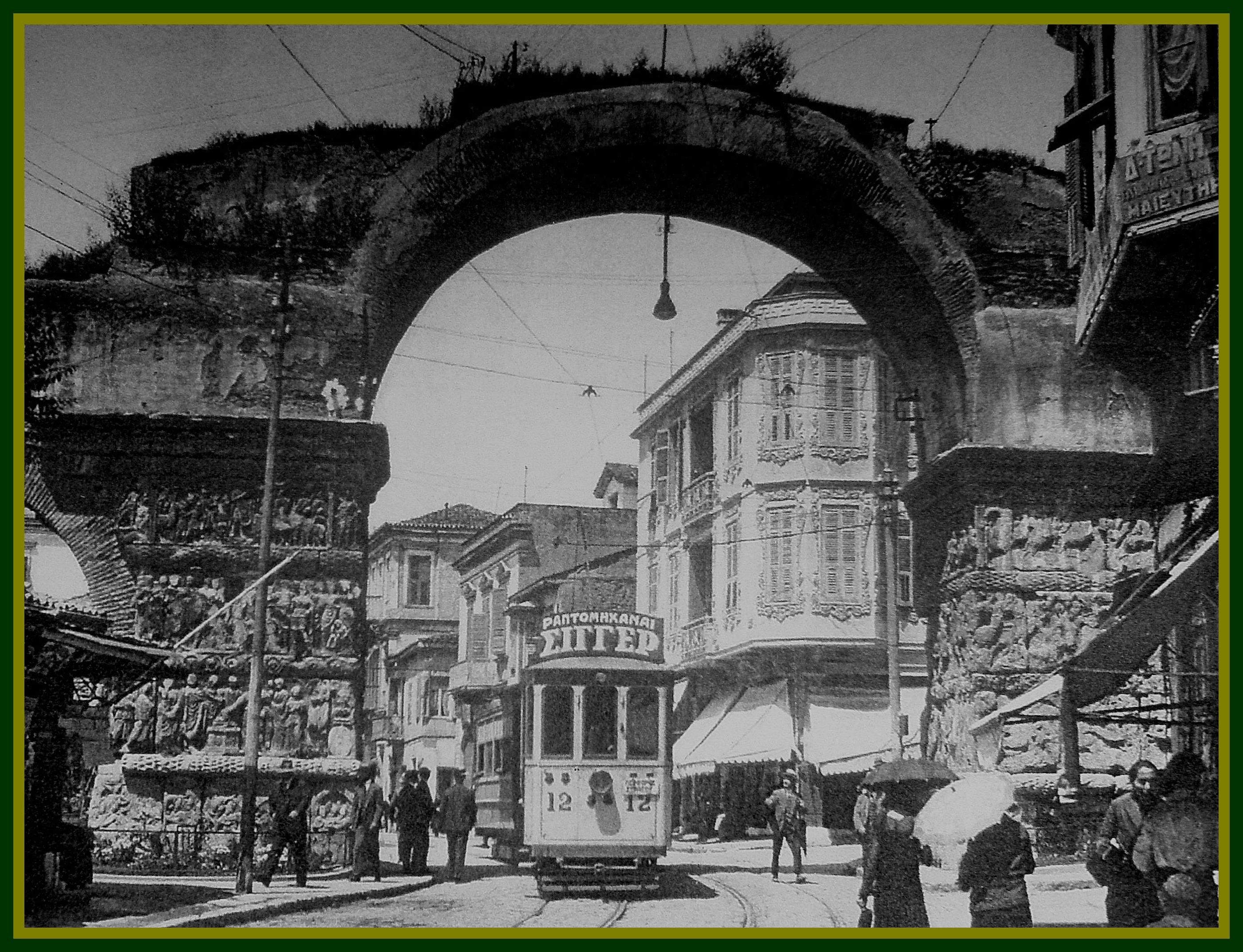 Arch of Galerius in 1930